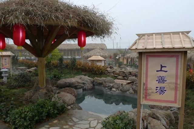 洪泽湖露天温泉