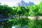 前南峪生态旅游区