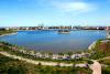 东湖风景名胜区