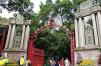 黄花岗公园