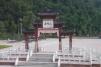 江门圭峰山
