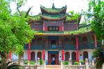 汉中市博物馆