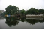 泰兴人民公园