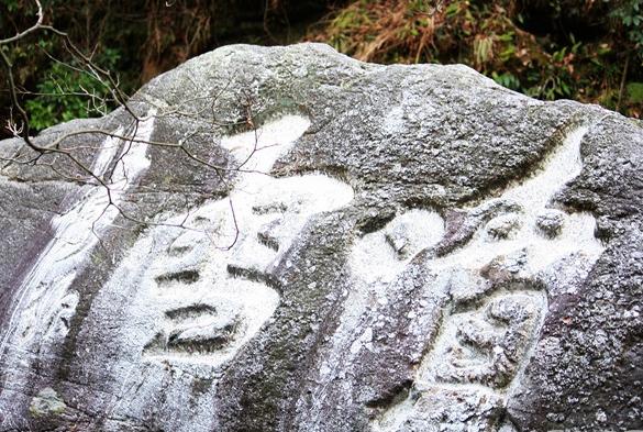井冈山山石