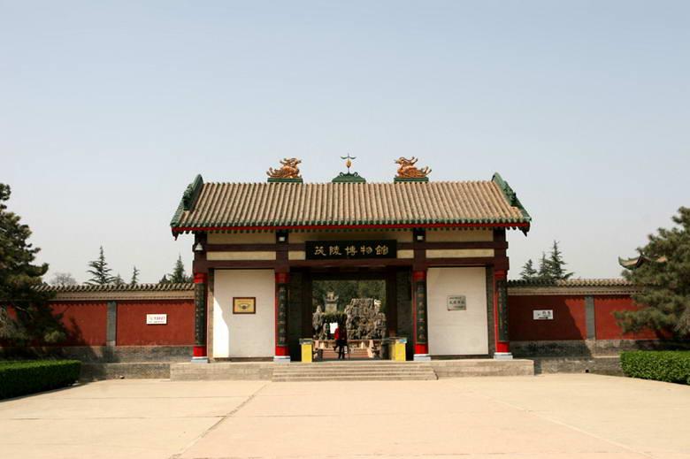 陕西咸阳茂陵博物馆