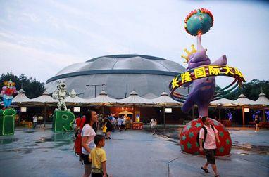 广州长隆旅游区