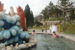 磁山温泉公园