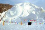 东风湖冰雪世界