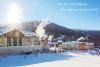 太阳峰滑雪场