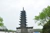 上海方塔园