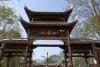 南华山神凤文化景区