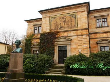 瓦格纳纪念馆
