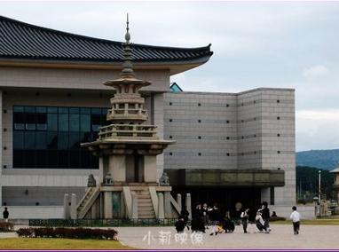 国立庆州博物馆