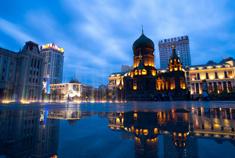 哈尔滨索菲亚广场