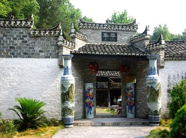 景德镇古窑瓷器