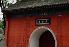华夏的文明 一起盘点陕西的10大宗教遗迹