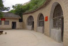 游览陕西红色旅游景点听历史故事 延安杨家岭旧址