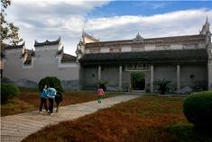 湘乡东山书院 重走伟人之路