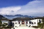 里耶秦简博物馆