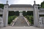 醴陵烈士陵园