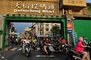 逛百年迪化老街,寻台湾传统好物