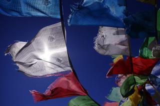 藏地行纪——那片隆达飘飞的天空