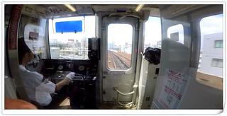 轮椅无障碍旅游——东京大阪名古屋14日慢游记