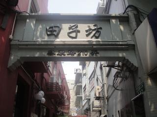 我和我的小伙伴穷游上海