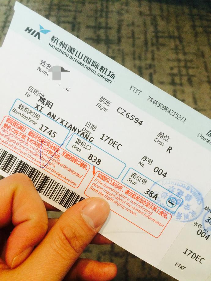 从南昌到上海的火车_西安至延安火车票价 - www.aiba9w.com